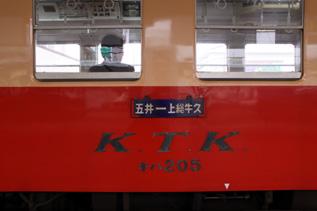 rie2789.jpg