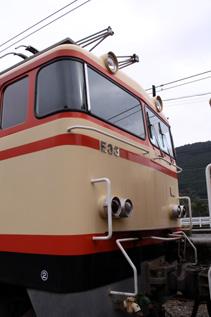 rie2834.jpg