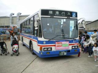 IMGP4217.jpg