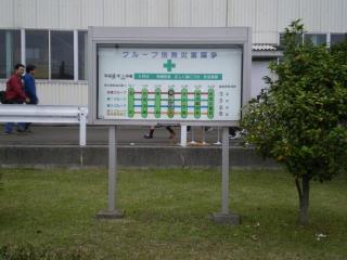 IMGP4241.jpg