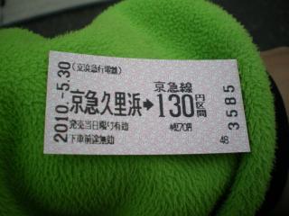 IMGP4247.jpg