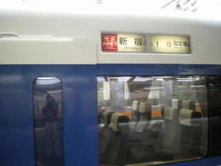 IMGP4446.jpg