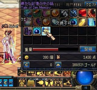 ScreenShot0909_233543521.jpg