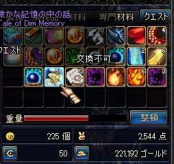 ScreenShot0926_183846815h.jpg