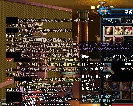 ScreenShot1007_200312988h.jpg