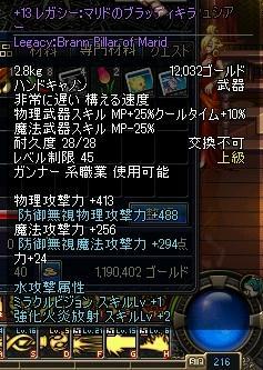 ScreenShot1027_231729857h.jpg