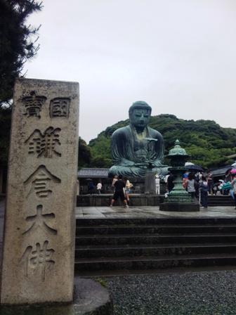 鎌倉の大仏様 1
