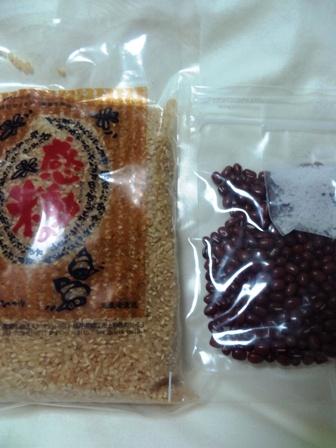 玄米酵素ごはんセット