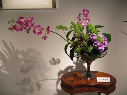 2010小原流花展 盛花傾斜型