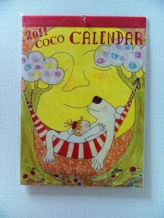 COCOちゃんカレンダー 2011年