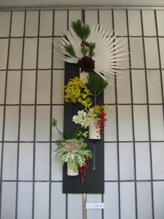 花展Vol.2_お正月5