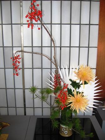 花展Vol.2_お正月4