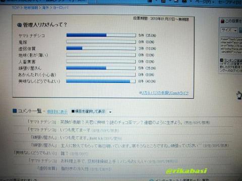 CIMG1718_20101005051526.jpg
