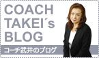 Yaeko Takei