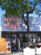 サンタズダイナー