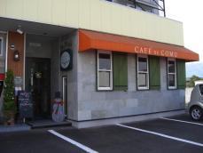 CAFE DE COMU