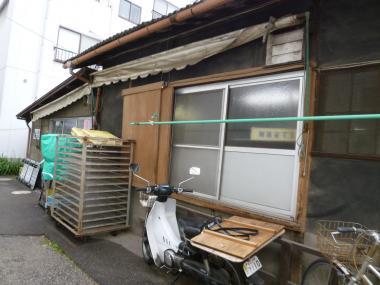 上原製麺所