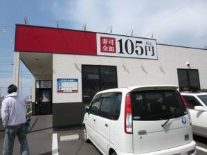 P1010942.jpg