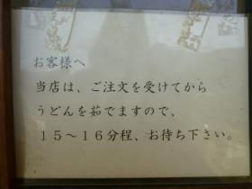 P1030018.jpg