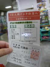 P1030692.jpg