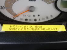 P1040292.jpg