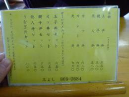 P1070569.jpg