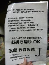 P1070949.jpg