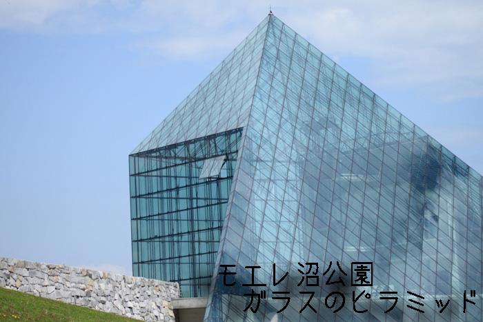 20110605-001.jpg