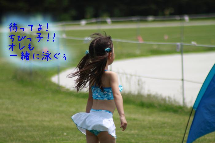 20110619-004.jpg