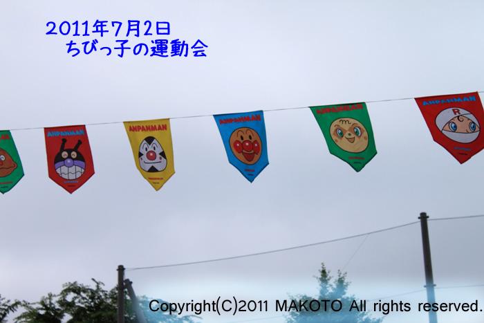 20110702-001-001.jpg