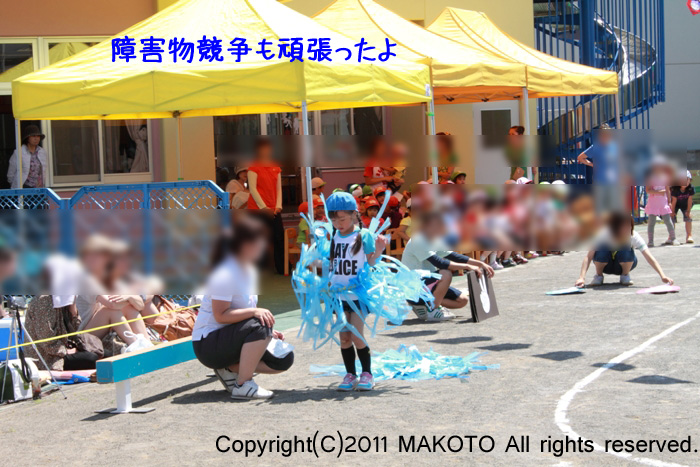 20110702-006-006.jpg