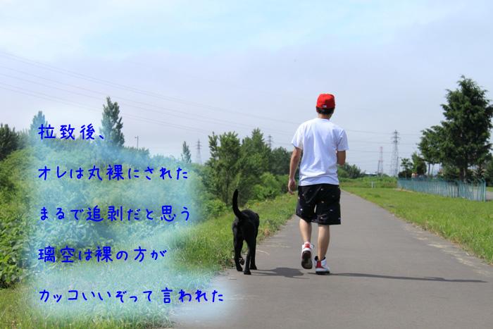 20110702-M05.jpg