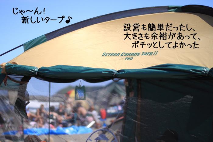 20110813-001.jpg