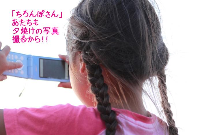 20110813-009.jpg