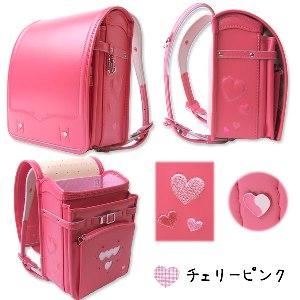 love4312-color4.jpg