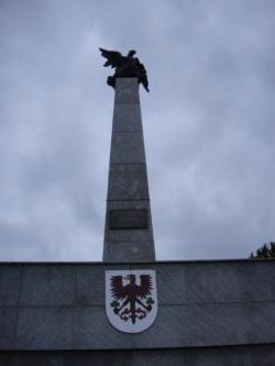 街のシンボル