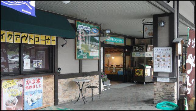 氷菓7~11 (28)