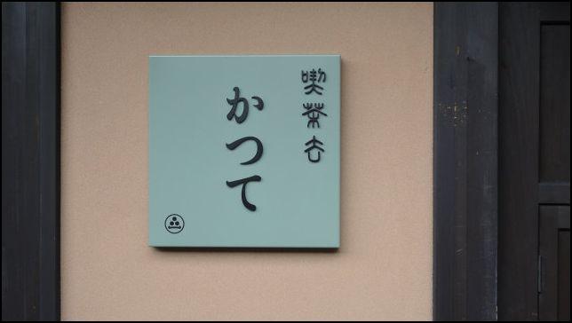 氷菓7~11 (19)