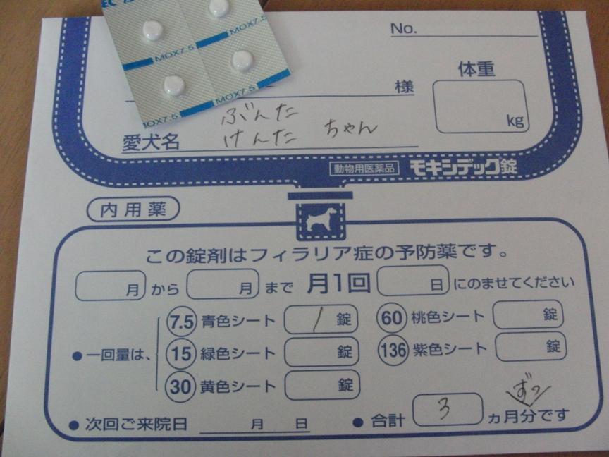 001_20110709232432.jpg