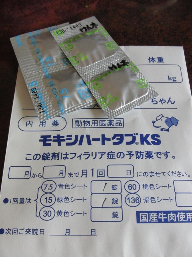 032_20110911114039.jpg