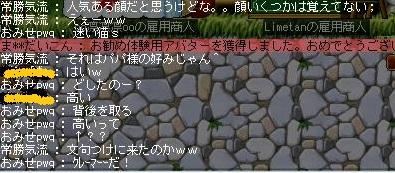1120_5.jpg