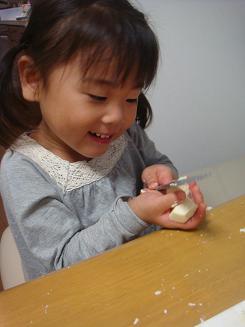 お豆腐が・・