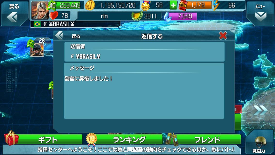2014-01-12 064310