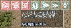 LinC2014_2.png