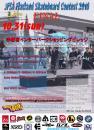 fly_20101024014240.jpg