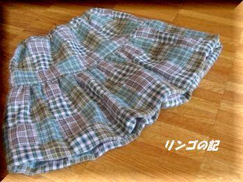 お昼寝中バルーンスカート