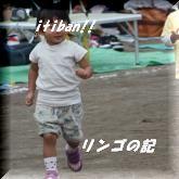 運動会2011①