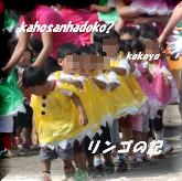 運動会2011②