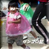 運動会2011③