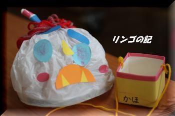 節分2012②